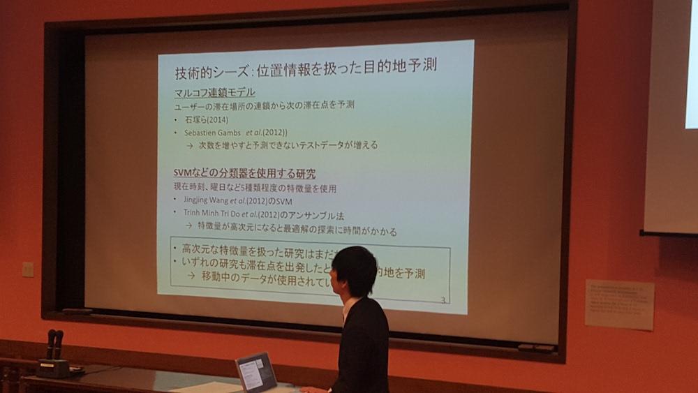 古澤さん発表