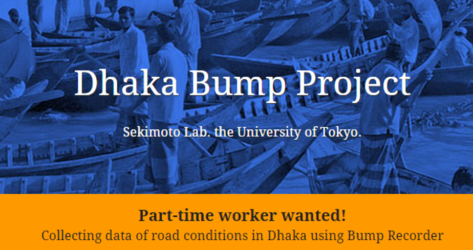 DhakaBumpProject